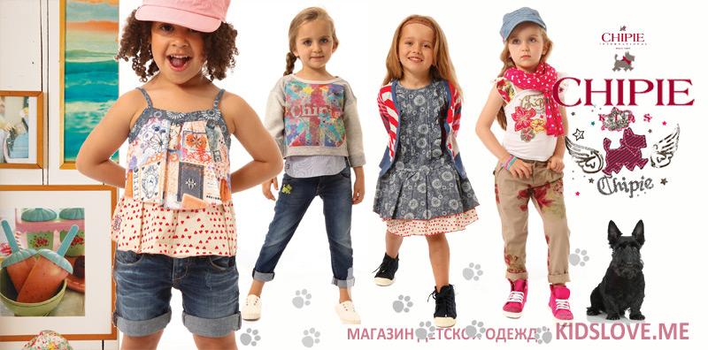 Брендовая Одежда Детям Интернет Магазин С Доставкой