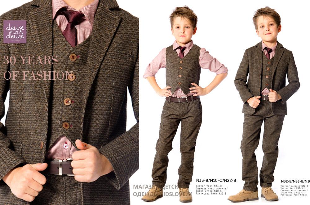 Deux par Deux официальный сайт интернет-магазина в России | Зимние костюмы, трикотаж, рубашки