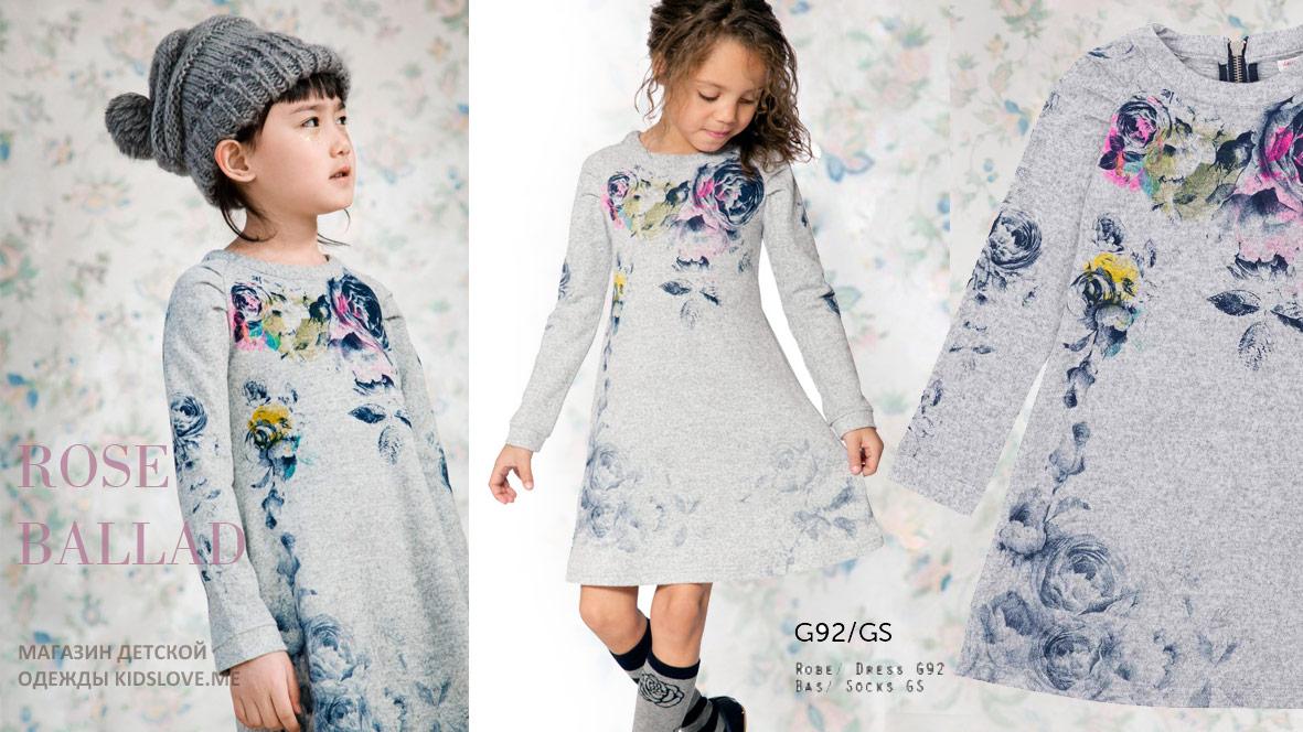 Детские зимние платья с длинным рукавом | Юбилейная коллекция Deux par Deux
