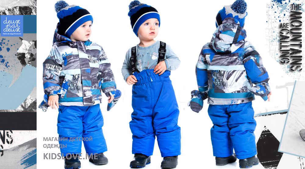 Deux Par Deux W17 Костюм зимний для мальчика. K504 W17. Официальный сайт