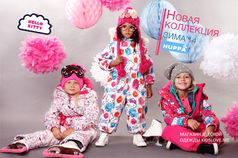 Детская одежда HUPPA коллекция Hello Kitty Winter 2014-2015 в интернет-магазине Kidslove.me