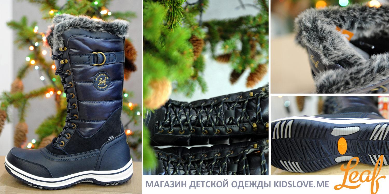 Leaf *Lomviken Navy* Сапоги подростковые | Обувь для подростков
