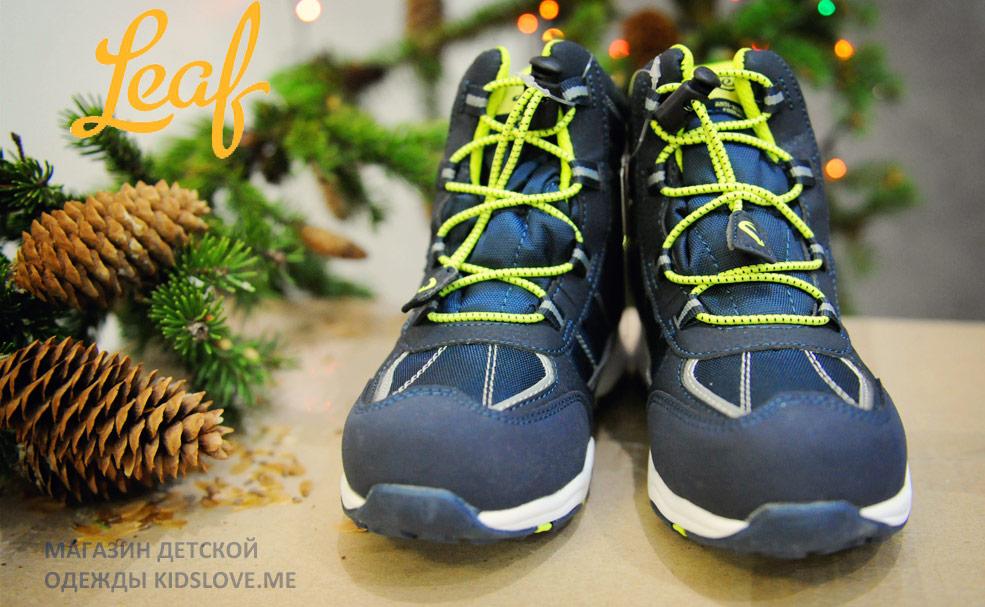 Детские зимние ботинки Leaf *Haugesund Navy Lime* Ботинки детские | Детская обувь