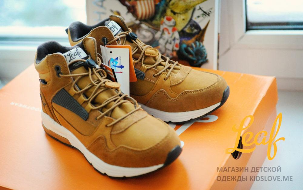 Детская обувь Leaf *Valda* Ботинки детские Leaf Shoes