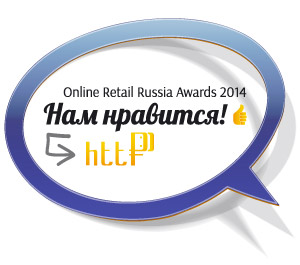 ONLINE RETAIL RUSSIA AWARDS 2015