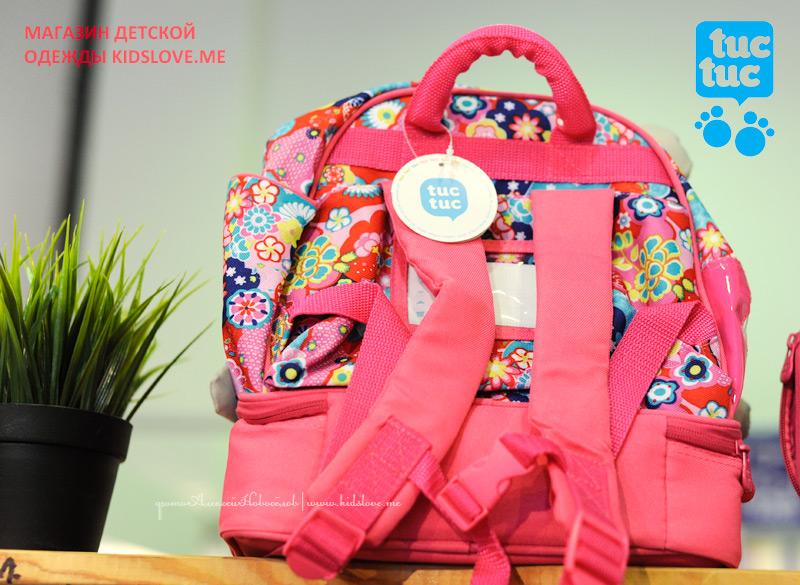 Интернет Маг Детской Одежды
