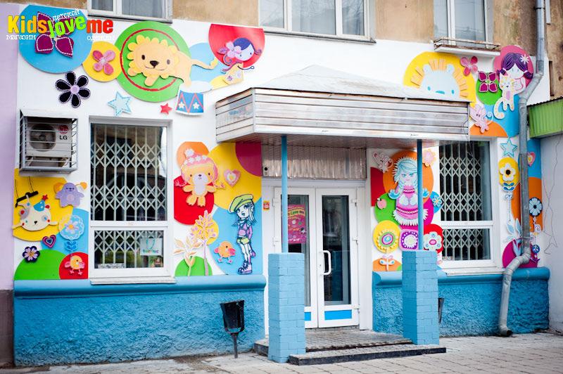 Детский интернет магазин одежды дешево