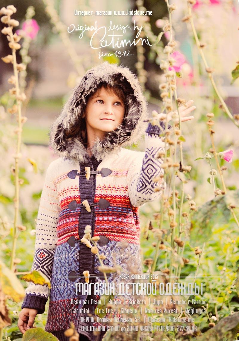 Одежда Женская Зима Осень 2015 С Доставкой