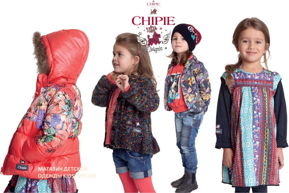 Chipie новая коллекция детской одежды из Франции в интернет магазине Kidslove.me - Зима 2014-2015