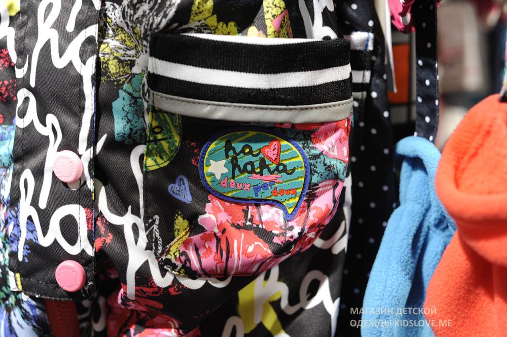 Демисезонная детская одежда Deux par Deux 2016 Весна