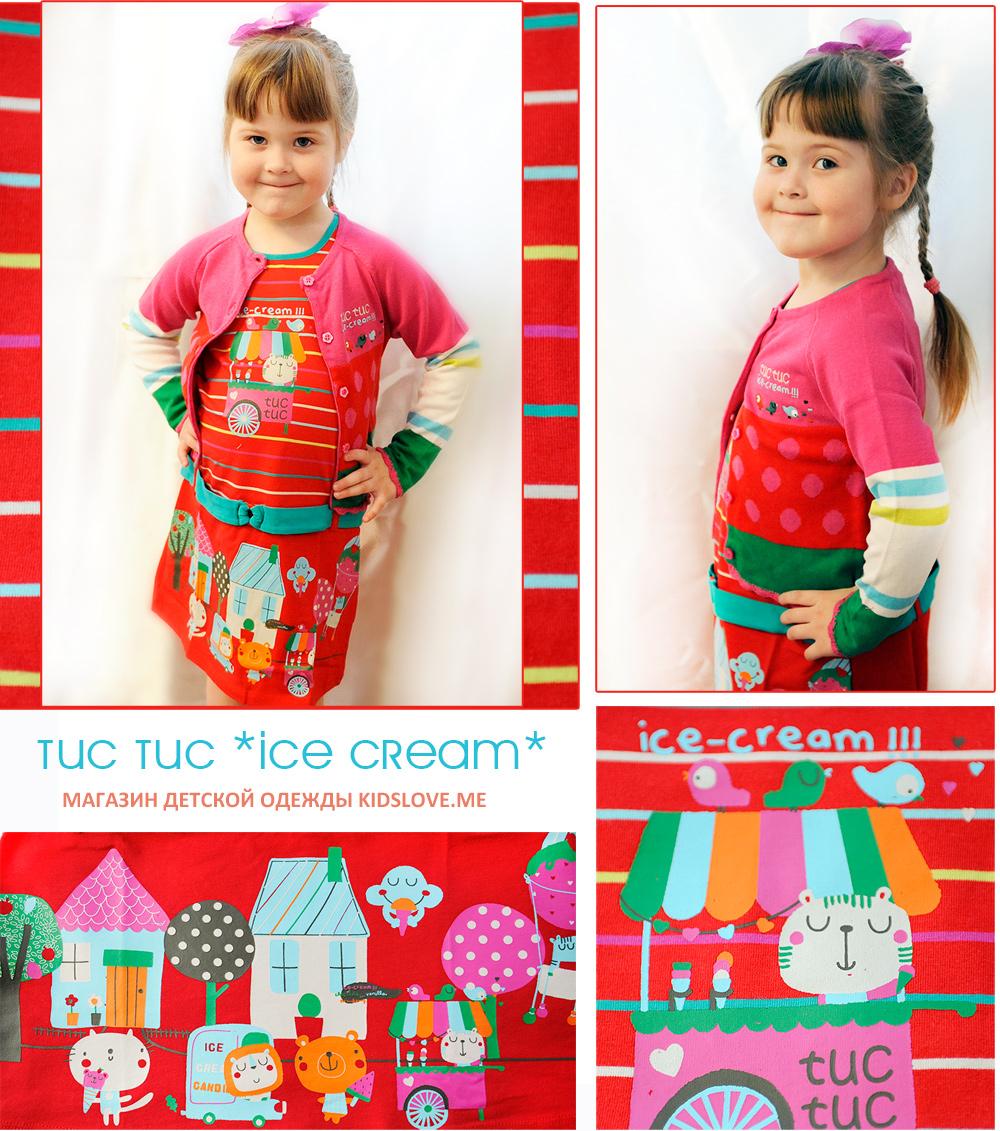 TUC TUC *Ice Cream* Платье детское для девочки 2015