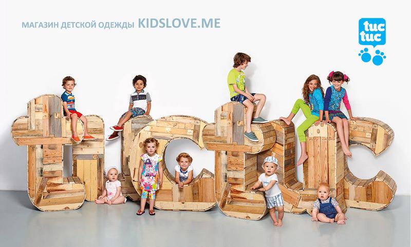 Официальный сайт интернет магазина детской одежды Tuc Tuc