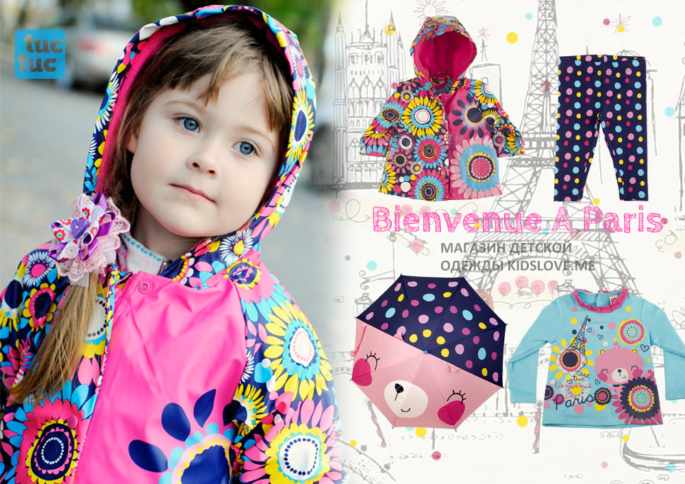 Детская одежда Tuc Tuc 2015