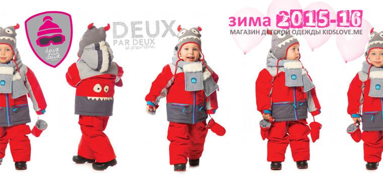 Детская одежда Deux par Deux 2015-2016 | Зимняя коллекция | Детские комбинезоны
