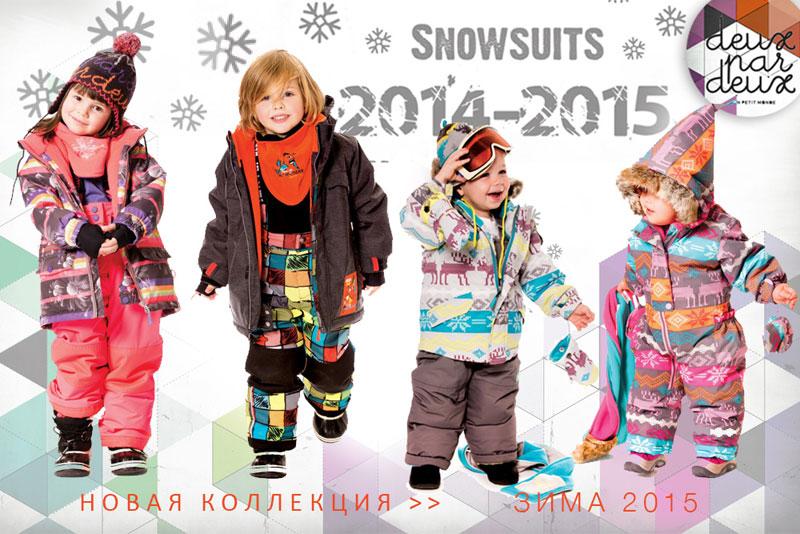 Детские зимние комбинезоны. Коллекция осень - зима 2014 Deux par deux 2015 | комбинезоны, шапки, костюмы