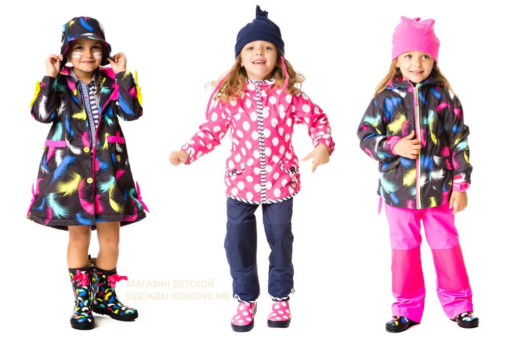 Весенняя Детская Одежда