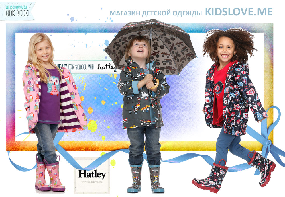 Детский Интернет Магазин Одежды