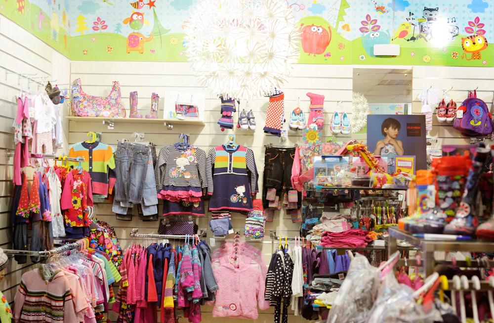 Kidslove.me - лучший интернет магазин deux par deux в России | магазин в Перми