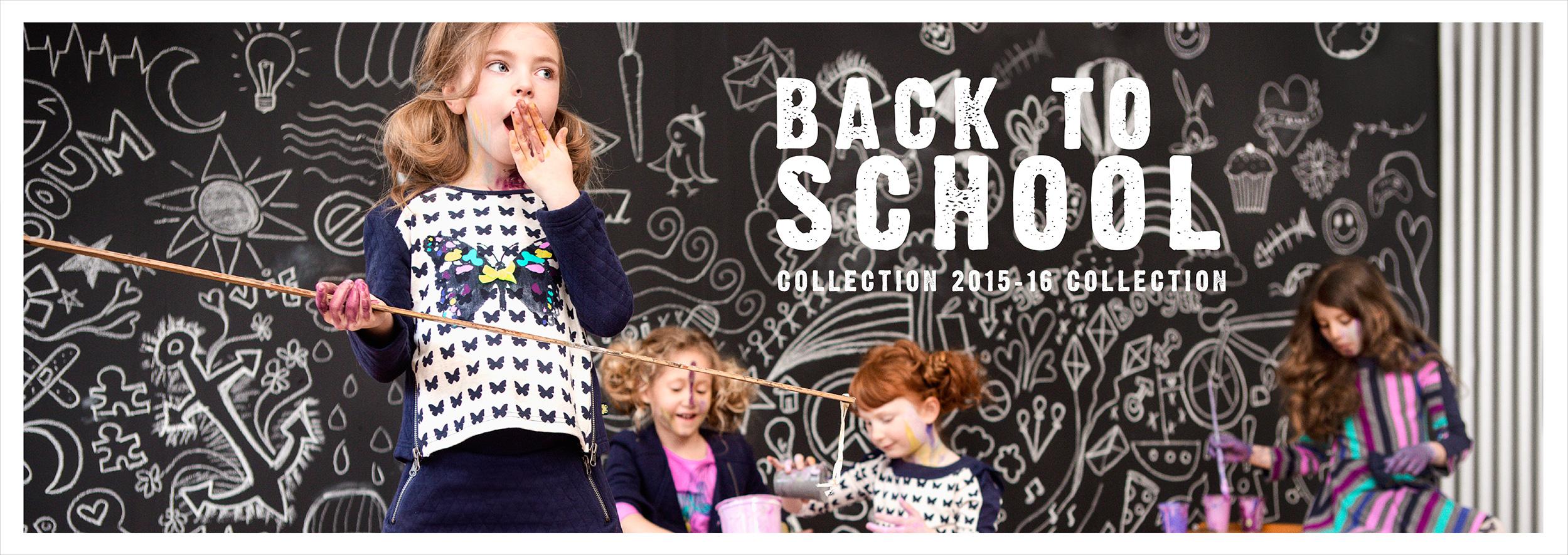 Имиджевая фотосессия детской одежды Dеux par Deux | Официальный интернет-магазин в России