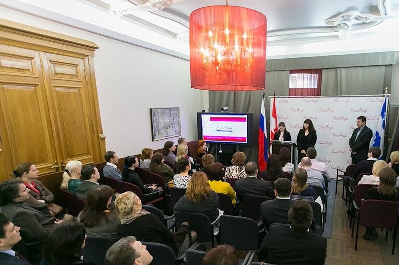 Церемония награждения лучший интернет-магазин в России | Москва, посольство Канады, 2014