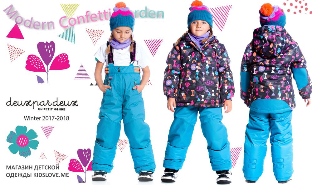 Костюм зимний Deux Par Deux *Modern Confetti* Костюм зимний для девочки. B803 W17 интернет магазин