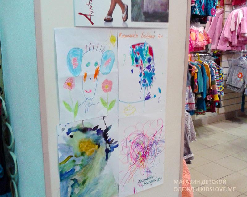 Магазин детской одежды Kidslove.me | г.Пермь, ул. Полины Осипенко, 53