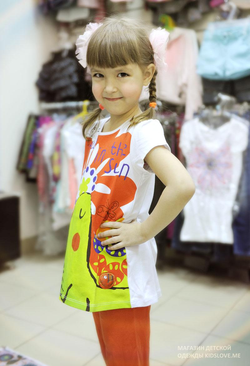 Конкурс детских рисунков. Награждение участников. Наумова Лиза, 2 место, 5 лет. Магазин детской одежды Kidslove.me