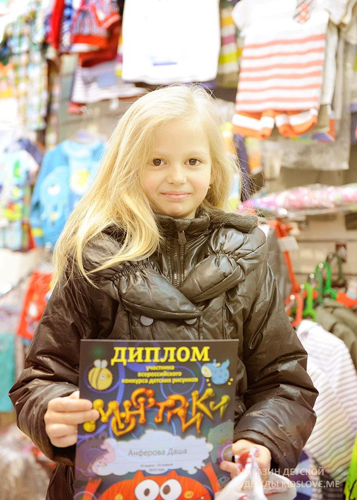 Конкурс детских рисунков. Участники церемонии награждения. Фотосессия. Анфёрова Даша