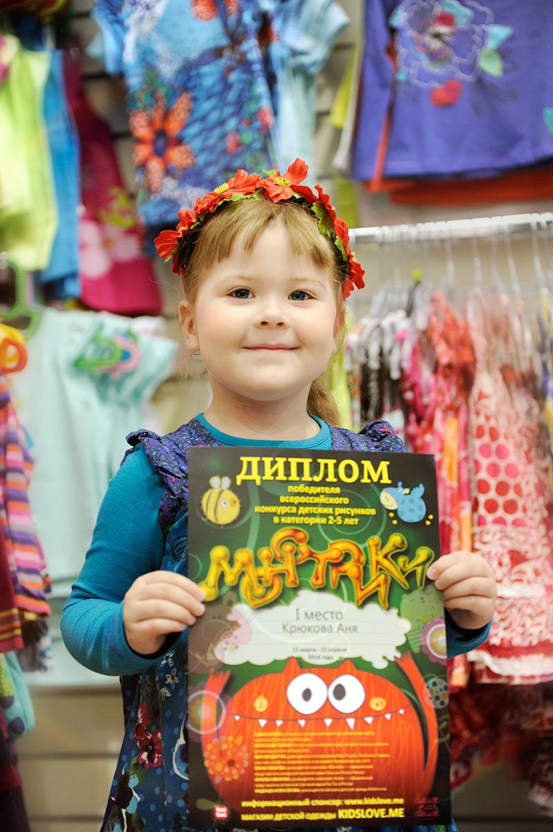 Конкурс детских рисунков. Участники церемонии награждения. Фотосессия