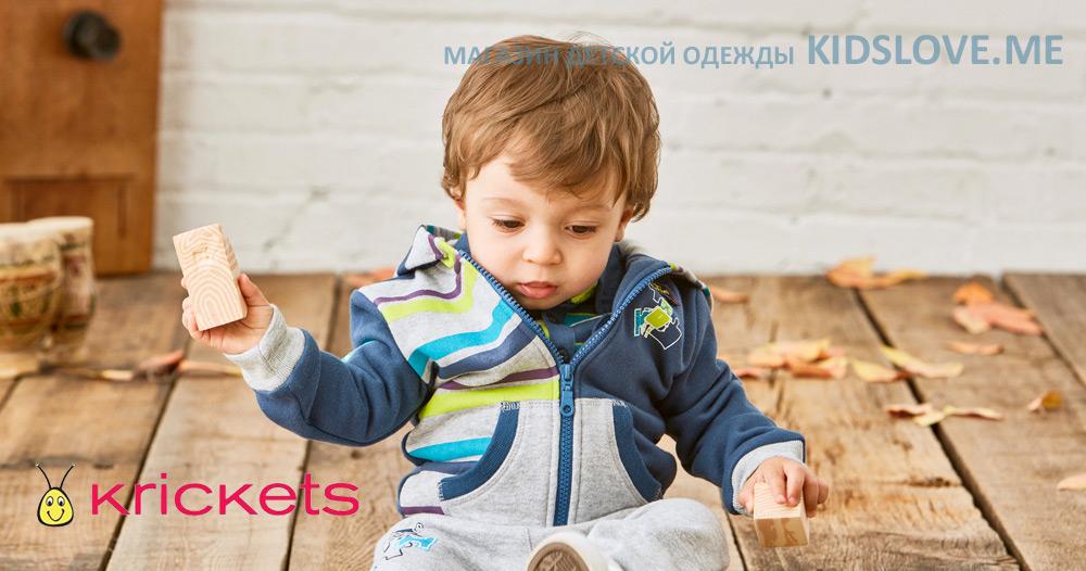 Krickets 2016. Возвращение в мир детской моды