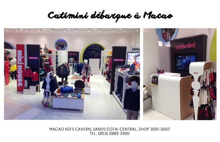 Новый магазин Catimini в Макао (Китай) | Торговый центр Карвен
