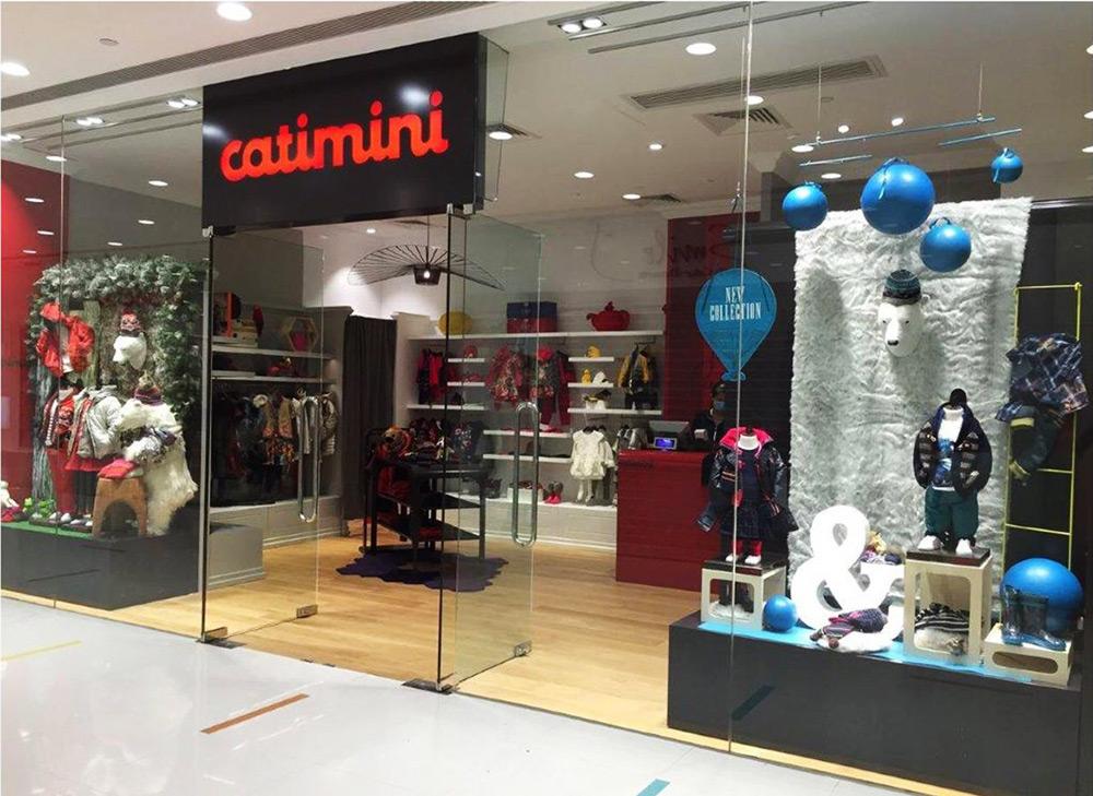 Новый магазин Catimini в Гонконге