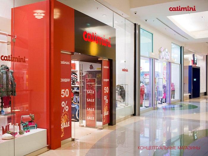 Магазин детской одежды Catimini в торговом центре Метрополис (Москва, Россия)