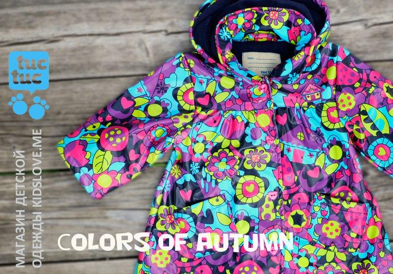 Детская одежда Tuc Tuc 2015 Осень-Зима | Официальный сайт Интернет-магазин детской одежды Tuc Tuc