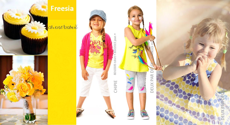 Интернет магазин детской одежды Kidslove.me Пермь | Модные цвета лето 2014