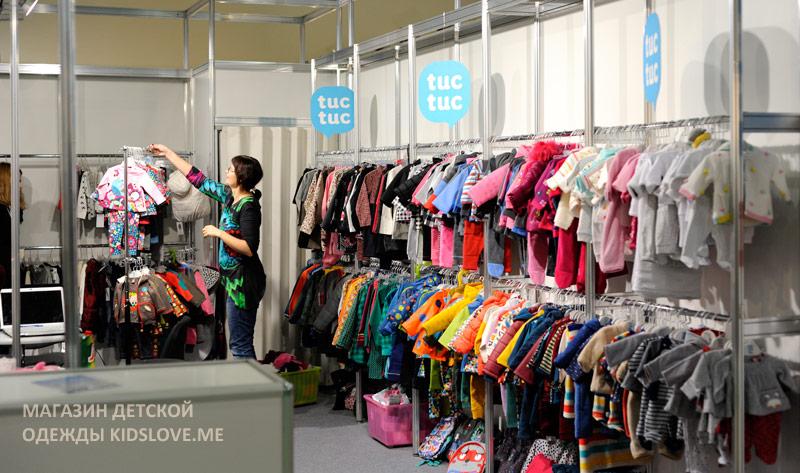 Tuc Tuc на международной выставке CJF - Детская мода 2016 в Москве