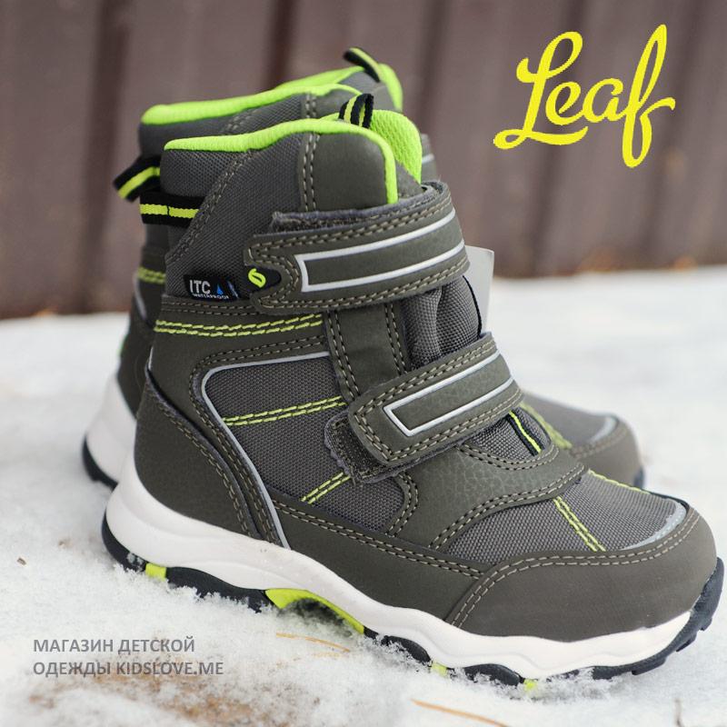 Зимняя детская обувь Leaf из Швеции