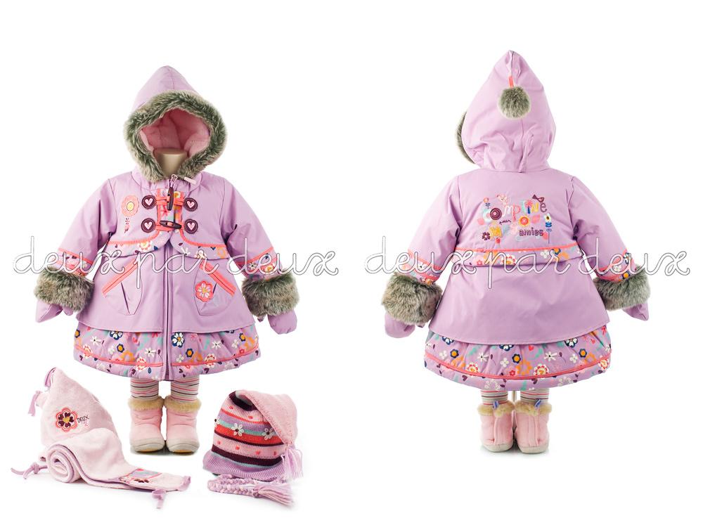 Интернет магазин зимней одежды екатеринбург 1