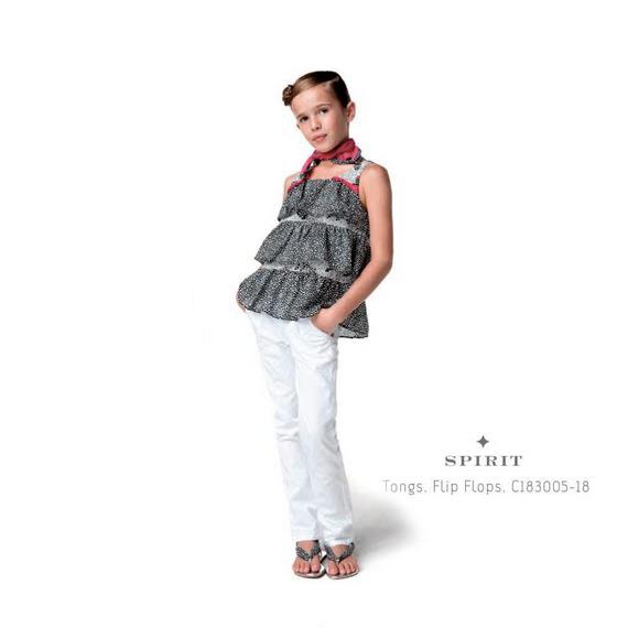 Детская одежда интернет