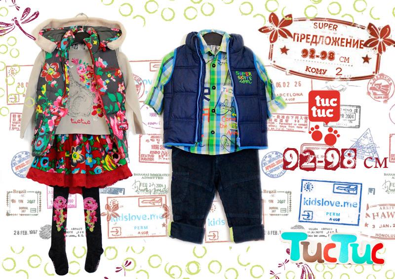 Детская одежда Tuc Tuc | Коллекция на 2 года
