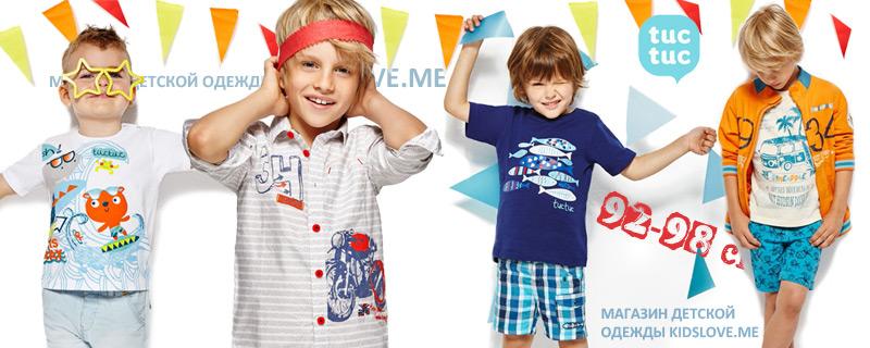 Детская одежда Tuc Tuc лето для мальчиков | Коллекция на 2 года