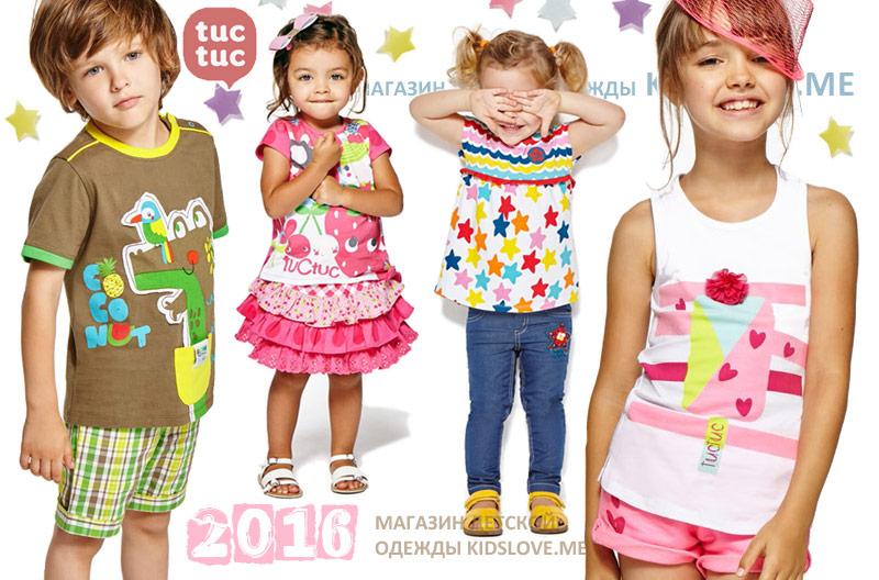 Детская одежда Tuc Tuc | Коллекция Лето 2016
