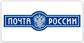 Доставка заказа интернет магазина детской одежды Почтой России