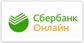 Оплата заказа интернет магазина банковской картой Сбарбанк