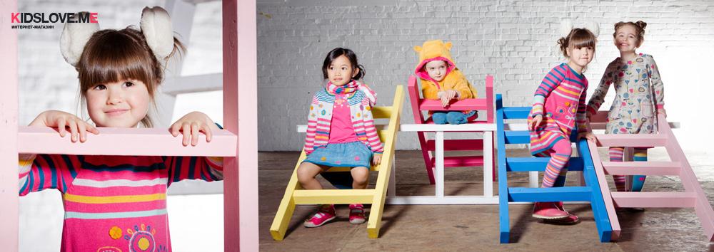 игрушки для детей детская одежда