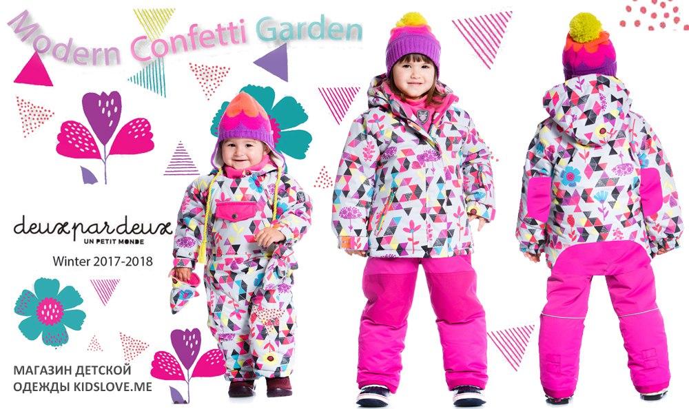 81f9f3934 Deux par Deux Зима 18 - Детская одежда Интернет магазин Kidslove.me ...