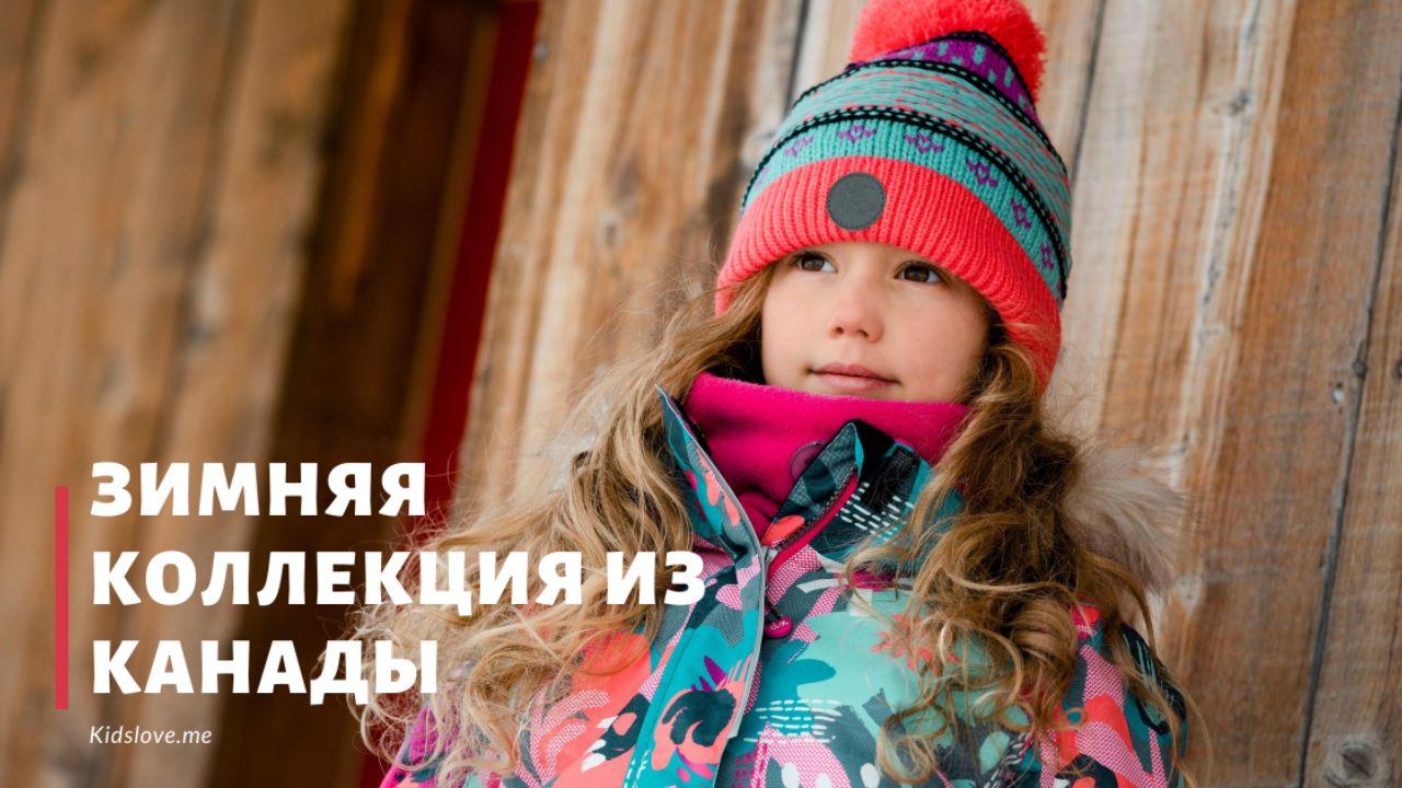 Детские зимние комбинезоны, куртки и комплекты Deux par Deux  2020 - 2021