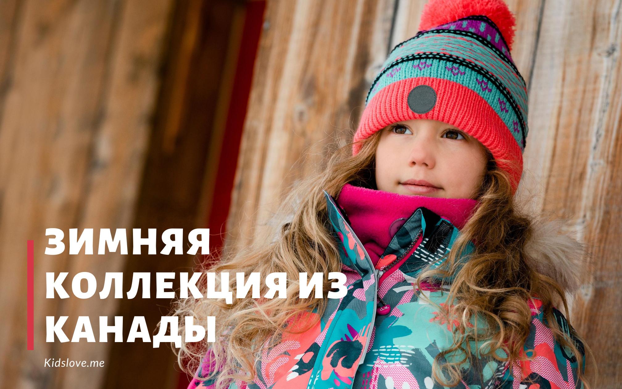 Детские зимние комбинезоны Deux par Deux 2021 W20 Зима | Официальный сайт интернет магазин Deux par Deux 2021 купить
