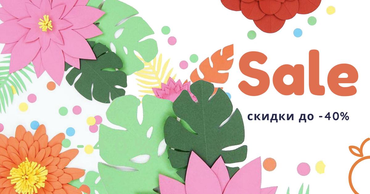 Демисезонная детская одежда Catimini 2020 Весна | Официальный сайт интернет магазина Catimini 2020
