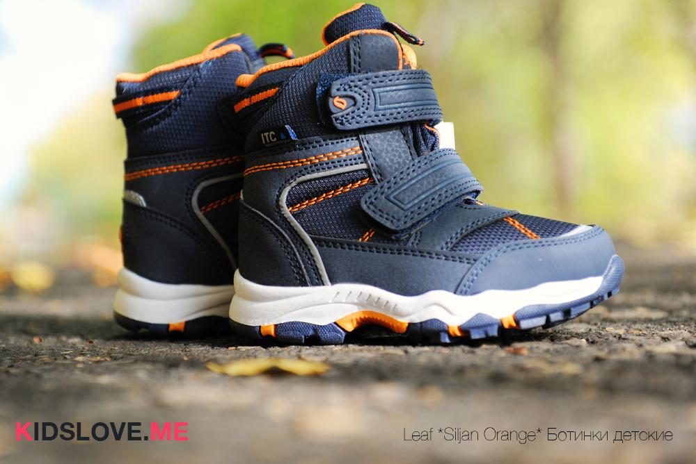 Детская обувь Leaf Shoes из Швеции | Сапоги, ботинки, кроссовки, кеды официальный сайт интернет-магазина